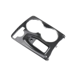 Car Carbon Fiber Central Control Storage Box Cover 2046800107 for Mercedes-Benz GLK Class X204 2008-2015, Left Driving