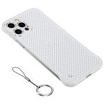 Metal Lens Hole Heat Dissipation Protective Case For iPhone 12 Pro(White)