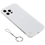 Hole Heat Dissipation Protective Case For iPhone 11 Pro Max(White)