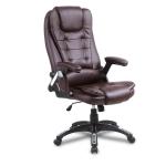 [US Warehouse] Ergonomic Leather Vibrating Heat Massage Chairs, Size: 26x31x43.3-47.2 inch