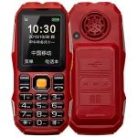 W2023 Triple Proofing Elder Phone