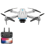S89 4K HD Aerial Folding UAV Air Pressure Fixed Altitude Remote Control Quadcopter, Model: 4K 2 Camera 1 Battery (Gray)