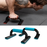 KYTO 3006 Electronic Counting Push-Up Bracket Home Breast Expansion Equipment(Blue)