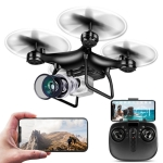 YH-8S HD Aerial Photography UAV Quadcopter Remote Control Aircraft,Version: Long Battery Life 25min (Black)