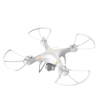 YH-8S HD Aerial Photography UAV Quadcopter Remote Control Aircraft,Version:  With 4K Camera (White)