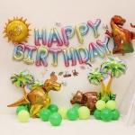 Children Birthday Party Theme Balloon Package Kindergarten Stage Background Wall Decoration Specification: Dinosaur Paradise Birthday A