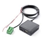 Car AUX Bluetooth U Disk with MIC for Mercedes-Benz CLC SLK SL 2008- Comand NTG 2.5