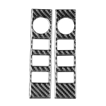 2 PCS / Set Carbon Fiber Car Central Control Volume Switch Decorative Sticker for Toyota Tundra 2014-2018, Left Right Driving Universal