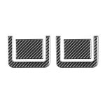 4 PCS / Set Carbon Fiber Car Rear Seat Adjustment Panel Decorative Sticker for Toyota Tundra 2014-2018, Left Right Driving Universal