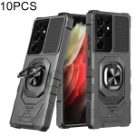 For Samsung Galaxy S21 Ultra 5G 10 PCS Union Armor Magnetic PC + TPU Shockproof Case with 360 Degree Rotation Ring Holder(Black)