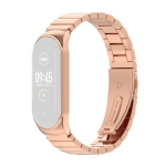 For Xiaomi Mi Band 6 / 5 / 4 / 3 Metal CS Bamboo Joint Stainless Steel Replacement Watchband(Rose Gold)