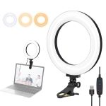 PULUZ 6.2 inch 16cm Ring Selfie Light 3 Modes USB Dimmable Dual Color Temperature LED Curved Vlogging Photography Video Lights with  Monitor Clip Holder(Black)