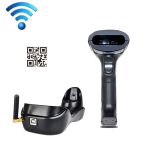NETUM H3 Wireless Barcode Scanner Red Light Supermarket Cashier Scanner With Charger, Specification: Two-dimensional