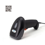 NETUM Supermarket Laser Barcode Bluetooth Wireless Scanner, Model: Two-dimensional Wired
