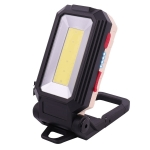 W560 COB + T6 Glare Car Inspection Working Light USB Charging LED Folding Camping Lamp with Hook + Magnet