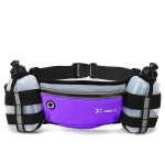 JUNLETU 1075  Outdoor Sports Waist Bag Multifunctional Fitness Running Phone Bag with Dual Water Bottle Pockets(Purple)