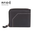 2085 Men Cowhide Business RFID Wallet Multi-Card Slot Short Zipper Coin Purse(Black)