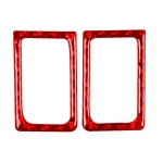 2 PCS / Set Carbon Fiber Car Left Right Door Lock Decorative Sticker for Nissan GTR R35 2008-2020, Left and Right Driving Universal (Red)