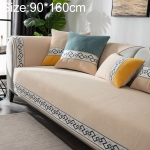 Four Seasons Universal Chenille Non-slip Full Coverage Sofa Cover, Size:90x160cm(Spruce Beige)