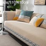 Four Seasons Universal Chenille Non-slip Full Coverage Sofa Cover, Size:110x110cm(Spruce Beige)
