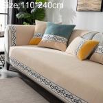 Four Seasons Universal Chenille Non-slip Full Coverage Sofa Cover, Size:110x240cm(Spruce Beige)