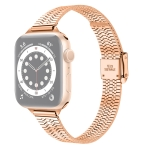 14mm Seven-beads Double Safety Buckle Slim Steel Replacement Strap Watchband For Apple Watch Series 6 & SE & 5 & 4 40mm / 3 & 2 & 1 38mm(Rose Gold)