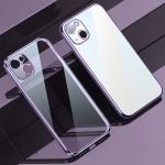 SULADA Elastic Silicone Edge Frame + TPU All-inclusive Anti-fall Case For iPhone 13(Purple)