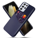 For Samsung Galaxy S21 Ultra 5G Cloth Texture PC + PU Leather Back Cover Shockproof Case with Card Slot(Blue)