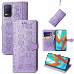 For OPPO Realme V13 Cute Cat and Dog Embossed Horizontal Flip Leather Case with Holder & Card Slots & Wallet & Lanyard(Purple)