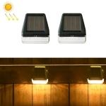 2 PCS Solar Wall Lamp Outdoor Rainfall Garden Decoration Stairs Light Fence LED Wall Light(Warm Light)