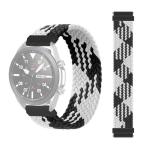20mm Universal Nylon Weave Replacement Strap Watchband (Black White)