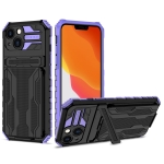 Armor Card PC + TPU Shockproof Case with Card Slot & Invisible Holder For iPhone 13(Purple)