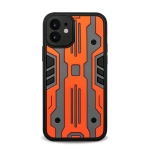 Armor Matte Spray Paint PC + TPU Shockproof Case For iPhone 12(Orange)