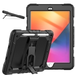 Shockproof Colorful Silica Gel + PC Protective Case with Holder & Shoulder Strap For iPad 10.2 2019 / 2020(Black)