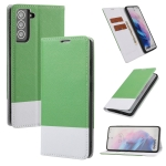 For Samsung Galaxy S21+ 5G Cross Texture Magnetic Horizontal Flip Leather Case with Card Slots & Holder & Wallet(Green)