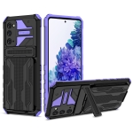 For Samsung Galaxy S20 FE Armor Card PC + TPU Shockproof Case with Card Slot & Invisible Holder(Purple)
