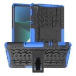 Tire Texture TPU + PC Shockproof Case with Holder For Xiaomi Pad 5 / 5 Pro(Blue)