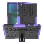 Tire Texture TPU + PC Shockproof Case with Holder For Xiaomi Pad 5 / 5 Pro(Purple)