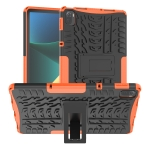 Tire Texture TPU + PC Shockproof Case with Holder For Xiaomi Pad 5 / 5 Pro(Orange)