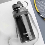 MINGXIA MXCP05 Large Capacity Plastic Water Cup With Straw Outdoor Portable Sports Kettle, Colour: Gray 3000ml