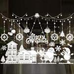 3 PCS Christmas Decoration Window Stickers Wall Stickers Shopping Mall Supermarket Window Decoration(White A58)