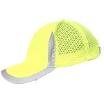 Reflective Safety Baseball Cap Breathable Construction Site Outdoor Construction Mesh Cap, Colour: Fluorescent Yellow