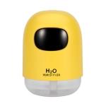 J1-001 Mini Humidifier Portable USB Night Light Aromatherapy Car Atomizing Humidifier(Yellow)