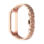 For Xiaomi Mi Band 4 / 3 Seven-beads Stainless Steel Replacement Strap Watchband(Rose Gold)